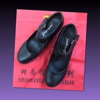Used Black Low Heeled Leather Shoes/39 in Dubai, UAE