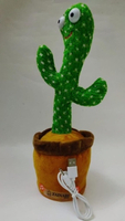 Used Cactus toy rechargeable  in Dubai, UAE