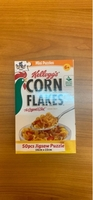 Used Mini puzzles corn flakes puzzle 50 Pcs  in Dubai, UAE
