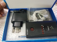 Used Signal detector privacy protection x1 in Dubai, UAE