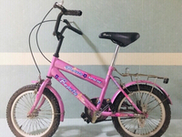 Used Girl cycle in Dubai, UAE