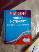 Used English -English-Hindi pocket dictionary in Dubai, UAE