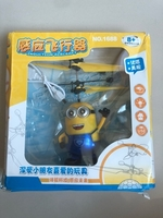Used Minion flying toy in Dubai, UAE