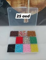 Used Beads with box small size in Dubai, UAE