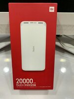 Used Power bank mi power 20000 in Dubai, UAE