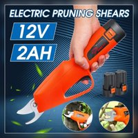 Used Electric garden pruner in Dubai, UAE