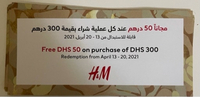 Used You can buy anything from h&m  in Dubai, UAE