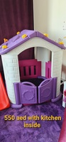 Used Kids house with side table and 2 chairs in Dubai, UAE