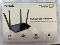 Used Dlink wifi router 1200 mbps for 50/- in Dubai, UAE