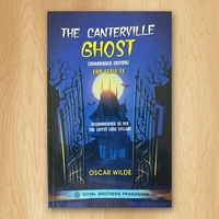 Used The Canterville Ghost | STORY BOOK in Dubai, UAE