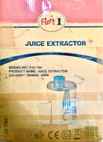 Used First 1 Juice Extractor 300w in Dubai, UAE