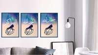 Used Dhikr calligraphy wall art set of three in Dubai, UAE
