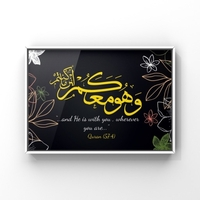 Used Quranic quote islamic wall art  in Dubai, UAE