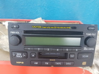 Used Toyota Car Radio/CD loader in Dubai, UAE