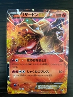 Used Charizard EX Pokémon 010/072 Ultra Rare  in Dubai, UAE