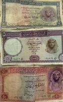 Used Old Egyptian currency in Dubai, UAE
