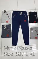 Used Trouser Adidas large 4 pcs  in Dubai, UAE