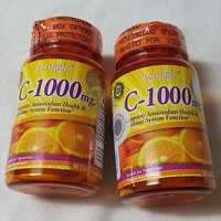 Used ACORBIC VIT C 2BOTTLES in Dubai, UAE