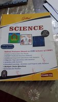 Used CBSE Science guide Grade 7 in Dubai, UAE