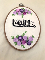 Used Hand embroidery hoop (choose any one) in Dubai, UAE