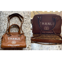 Used Chanle brown classy bag in Dubai, UAE
