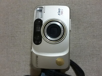 Used Vintage antique samsung film camera in Dubai, UAE