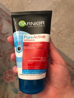Used Garnier charcoal face wash for oily skin in Dubai, UAE