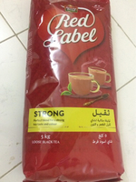 Used Red Label. Loose Tea. 5KG bag.  in Dubai, UAE