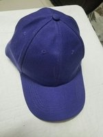 Used Cap in Dubai, UAE