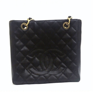 Used Authentic CHANEL Petite Shopping Tote in Dubai, UAE