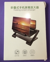 Used Foldable 3D screen magnifying glass hold in Dubai, UAE