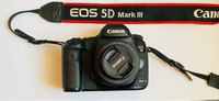 Used Canon 5D Mark III in Dubai, UAE