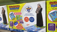 Used Educational prayer mat for kids  in Dubai, UAE