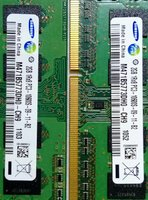 Used DDR3 Ram (Samsung)2GB x 2pcs,PC3,10600 in Dubai, UAE