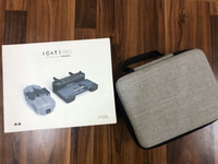 Used I CAT 1 PRO DUAL CAMERA DRONE in Dubai, UAE