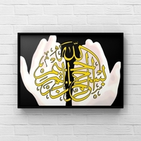 Used Bismillah calligraphy wall art in Dubai, UAE