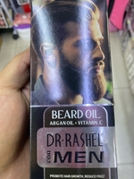 Used Beard oil in Dubai, UAE