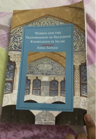 Used Women and the transmission of religion k in Dubai, UAE