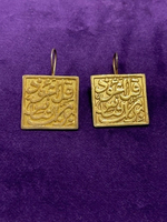 Used 925 silver gold plated earrings (stamp) in Dubai, UAE