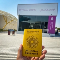 Used Expo one day tickets  in Dubai, UAE