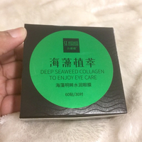 Used Collagen eye mask in Dubai, UAE
