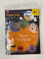 Used New HALLOWEEN zipper bag  in Dubai, UAE