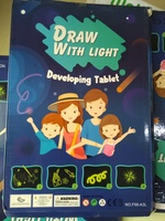 Used magical light drawing board - 4 pcs in Dubai, UAE