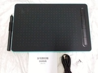 Used Portable digital Graphic TABLET in Dubai, UAE