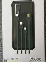 Used ACHIDA POWER BANK 100% ORIGINAL 20000 in Dubai, UAE