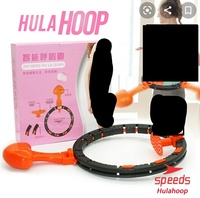 Used Hula Hoop هولا هوب in Dubai, UAE