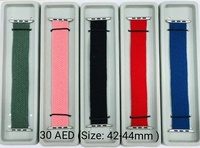 Used Solo Loop Strap 🇦🇪 Great Quality in Dubai, UAE