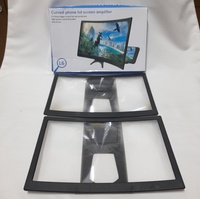 Used 12 Inch Curved Screen Magnifier (2 Pcs) in Dubai, UAE