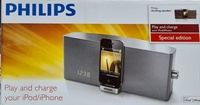 Used Philips speaker in Dubai, UAE
