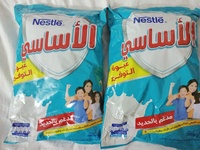 Used Nestle Milk 2000gm +2000gm in Dubai, UAE